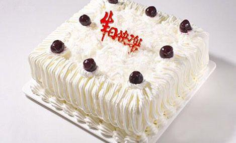Q心cake - 大图