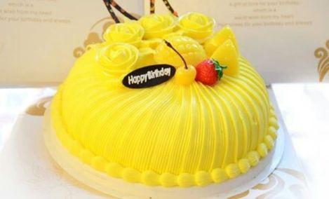 小甜甜八宝蛋糕