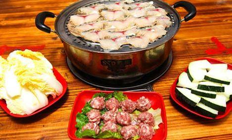 麻涌飘香石锅鱼