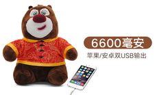 熊大卡通充电宝6600毫安