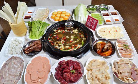 澳盟清汤鲜黄牛肉(公济桥路店)