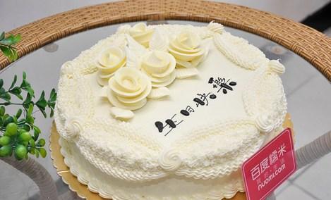 皇冠蛋糕(双龙花园店)