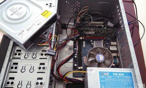 八爪鱼电脑维修