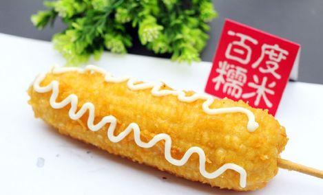 犇羴鱻寿司(航院店)