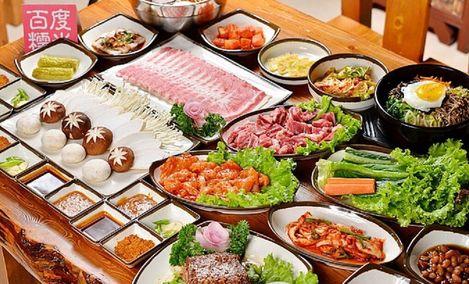 纸上功夫韩式自助烤肉(回兴轻轨店)
