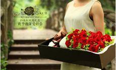 玫瑰之约19支礼盒玫瑰