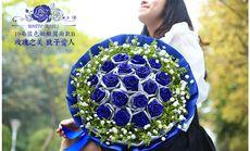玫瑰之约19朵蓝色妖姬花束