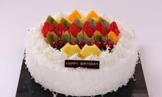 奇米克蛋糕(光谷店)