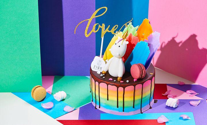王子蛋糕 - 大图