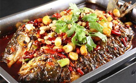 新川府烤鱼