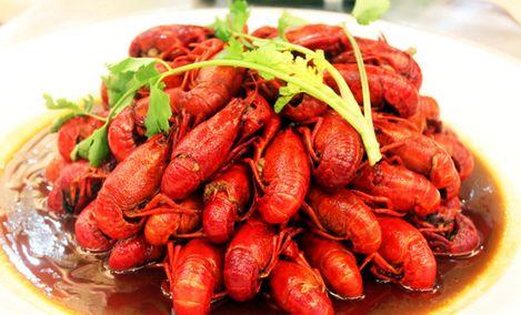 阿伟小龙虾(三林路店)