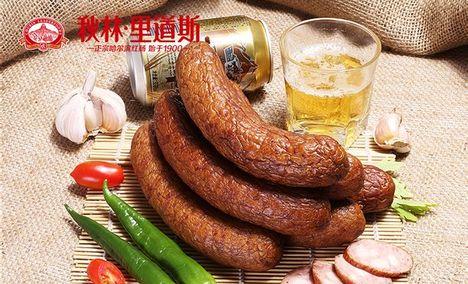 秋林里道斯食品(公滨路店)