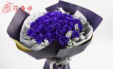 花急送蓝色妖姬玫瑰花束