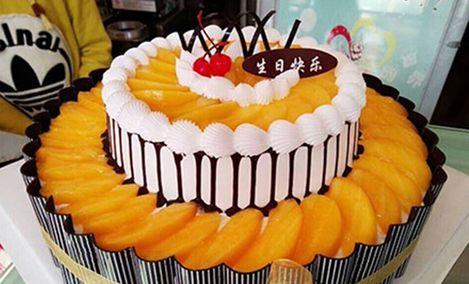 麦可轩蛋糕坊