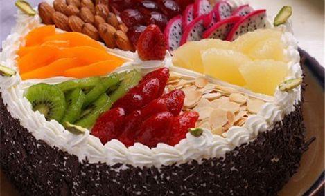 麦香城蛋糕房