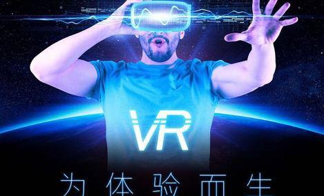 GEEKVR虚拟现实体验馆