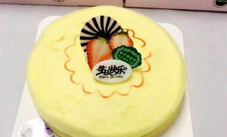 新甜主义黄师傅蛋糕