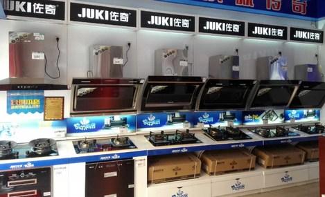 品牌净水机及配件批发