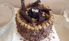 千滋百味八寸生日蛋糕