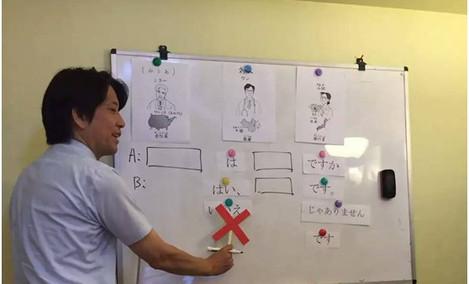 凯特语言中心商务日语考点 - 大图