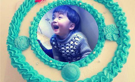 筱筱私家蛋糕