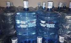 新奥桶装水配送服务中心