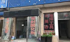北京凯国科技有限公司