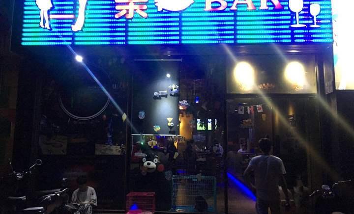 Tomorrow bar - 大图