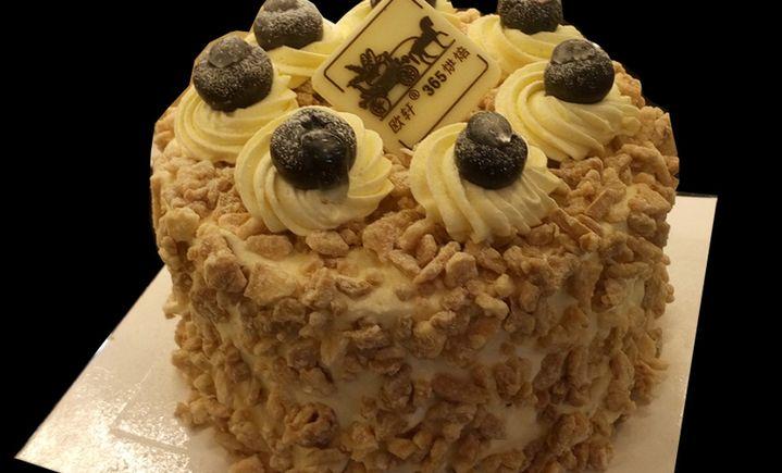 欧轩365蛋糕 - 大图