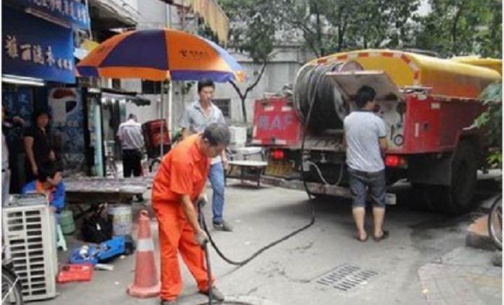 龙禹防水隔热工程