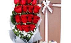 新晨花店19朵玫瑰礼盒装