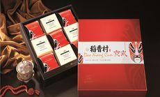 悠知味稻香村京式月饼礼盒