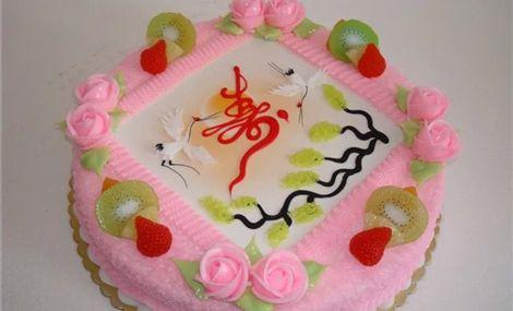 廷好蛋糕房