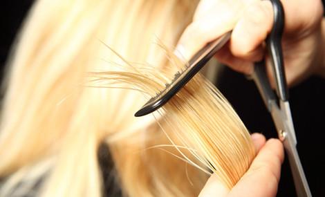 富强发缘发型艺术中心