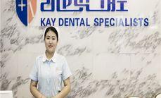 凯西口腔铒激光牙龈无痛漂白