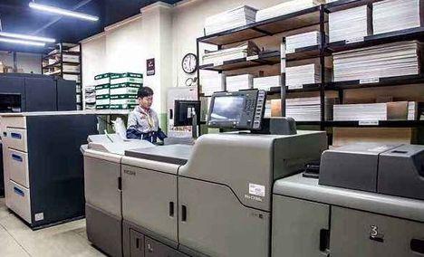 创捷数字印刷工厂(王府井店)