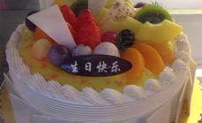品之味蛋糕房12英寸蛋糕