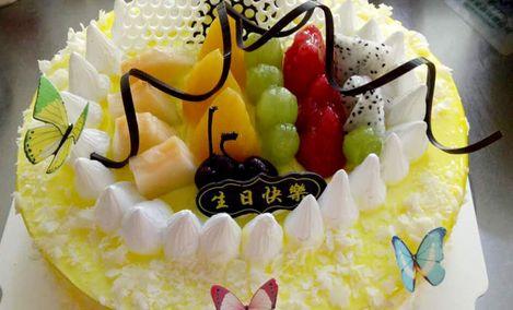 莉萍蛋糕房