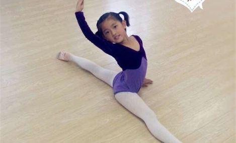 伊丽舞蹈培训中心
