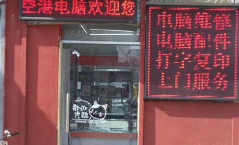 李云锁城开锁换锁服务中心