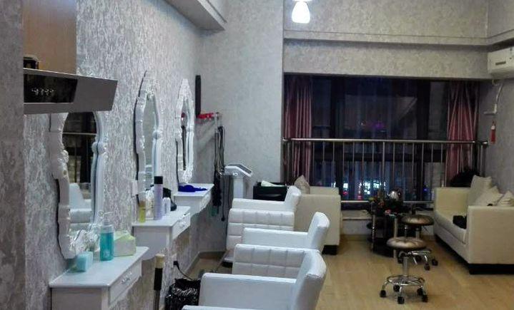 2H发质工作室