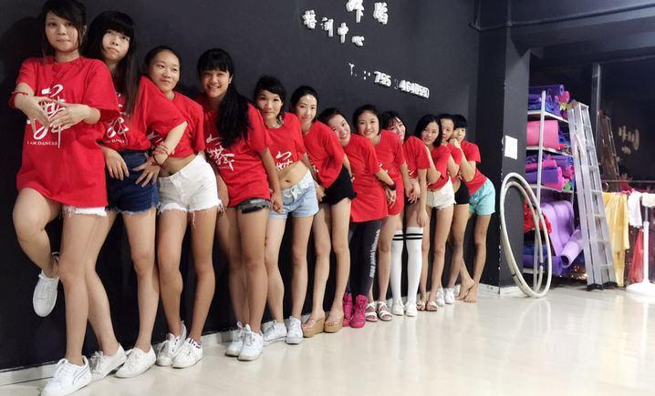 尚景国际舞蹈培训学校