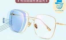 王先生眼镜店
