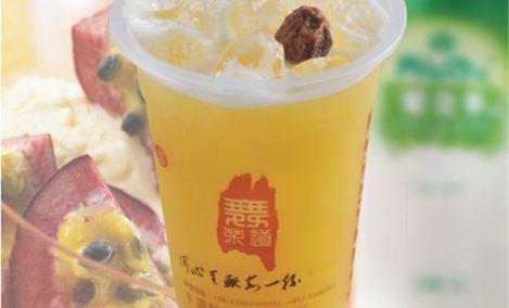舞茶道(中江店)