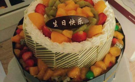 斌宝蛋糕店 - 大图