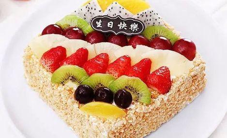 零下八度蛋糕坊(嘉禾望岗店)