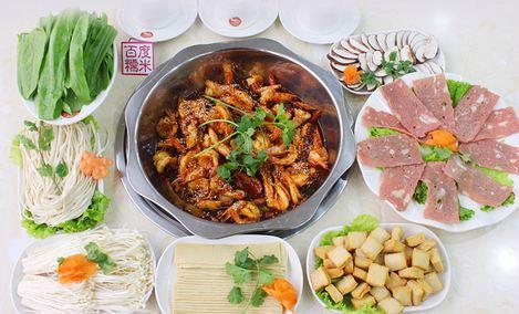 李想大虾火锅花园(灞桥店)