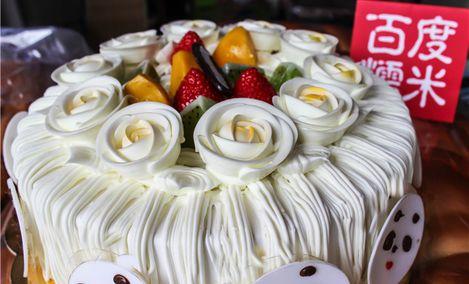 特香蛋糕(红专店)