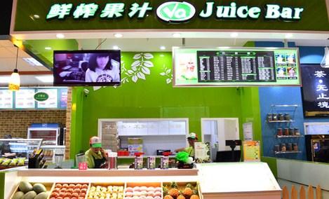 VQ鲜榨果汁(亲贤街店)