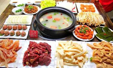 养生清汤黄牛肉(家乐福店)
